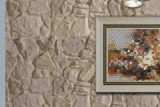 piedra para paredes interiores